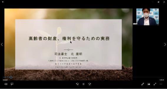 ケアマネSAPPORO研修報告 inきた