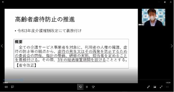ケアマネSAPPORO研修報告 inしろいし